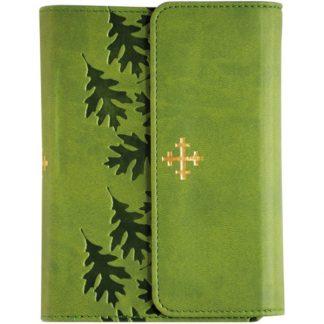 Bibelen 2011 - Det gamle og Det nye testamentet