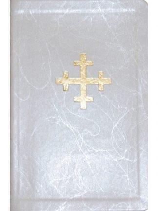 brudeparbibel-nynorsk