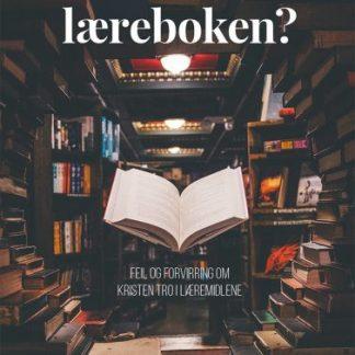 Lurt av læreboken