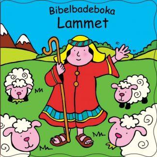 Bibelbadeboka Lammet