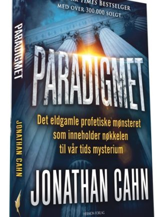 Paradigmet : et eldgammelt mønster som inneholder nøkkelen til vår tids mysterium