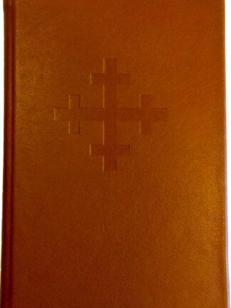 Bibel 2011 - stor - lysbrunt skinn - stive permar